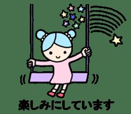 Kei-chan. Honorific sticker. sticker #9195243