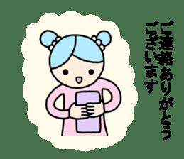 Kei-chan. Honorific sticker. sticker #9195244