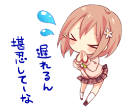 The Kansai dialect girl sticker #9196140