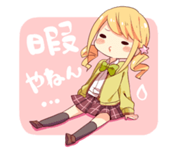 The Kansai dialect girl sticker #9196158