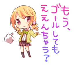 The Kansai dialect girl sticker #9196163
