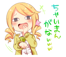 The Kansai dialect girl sticker #9196164