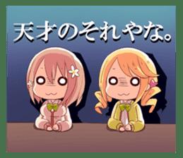 The Kansai dialect girl sticker #9196167