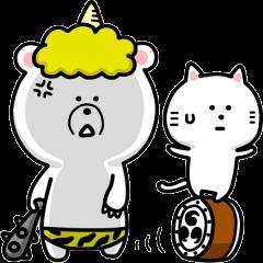 White bear and white cat