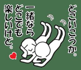 """Earnestly """"in love"""" sticker #9204852"""