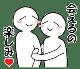 """Earnestly """"in love"""" sticker #9204853"""