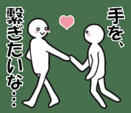"""Earnestly """"in love"""" sticker #9204854"""