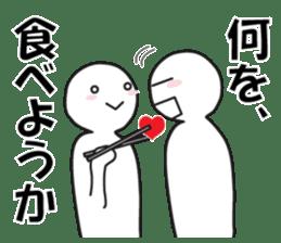 """Earnestly """"in love"""" sticker #9204855"""