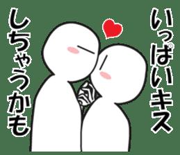 """Earnestly """"in love"""" sticker #9204858"""