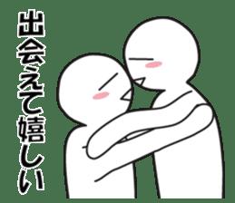 """Earnestly """"in love"""" sticker #9204864"""