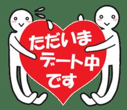 """Earnestly """"in love"""" sticker #9204872"""