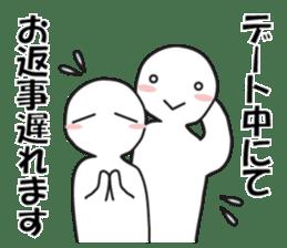 """Earnestly """"in love"""" sticker #9204873"""