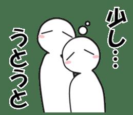 """Earnestly """"in love"""" sticker #9204877"""