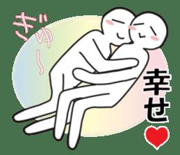 """Earnestly """"in love"""" sticker #9204878"""