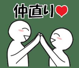 """Earnestly """"in love"""" sticker #9204887"""