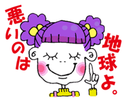 Colorful girl with happy friends Part2 sticker #9205050