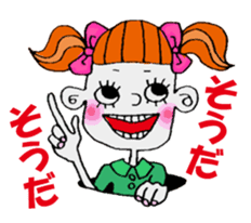 Colorful girl with happy friends Part2 sticker #9205051