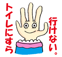 Colorful girl with happy friends Part2 sticker #9205054