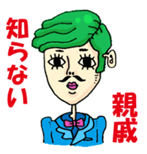 Colorful girl with happy friends Part2 sticker #9205059
