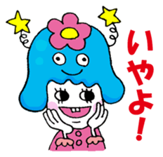Colorful girl with happy friends Part2 sticker #9205061