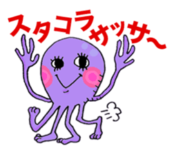 Colorful girl with happy friends Part2 sticker #9205065