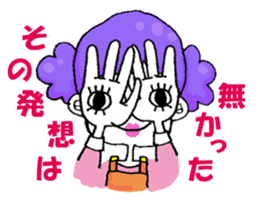 Colorful girl with happy friends Part2 sticker #9205075