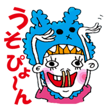 Colorful girl with happy friends Part2 sticker #9205081