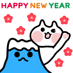 Hello! New Year cat