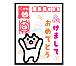 Hello! New Year cat sticker #9205609