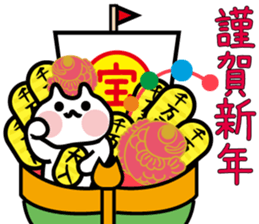 Hello! New Year cat sticker #9205611