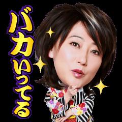 Chieko Mizutani