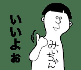 Michan! sticker #9209530