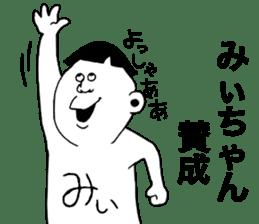 Michan! sticker #9209531