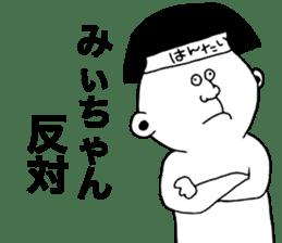 Michan! sticker #9209532