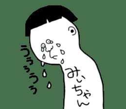 Michan! sticker #9209534