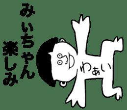 Michan! sticker #9209535