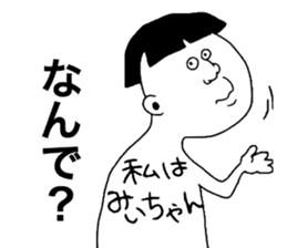 Michan! sticker #9209537