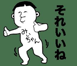 Michan! sticker #9209538