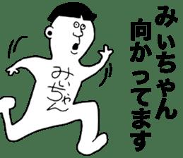 Michan! sticker #9209539