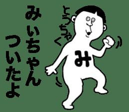 Michan! sticker #9209540