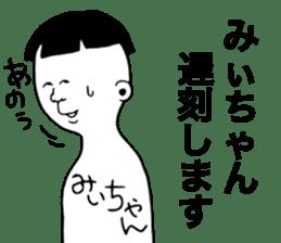 Michan! sticker #9209541