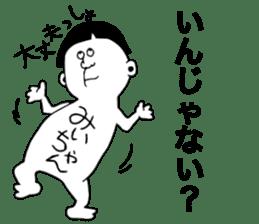 Michan! sticker #9209542