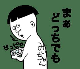 Michan! sticker #9209543