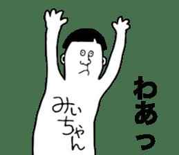 Michan! sticker #9209547