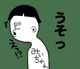 Michan! sticker #9209548