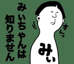Michan! sticker #9209549