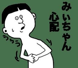 Michan! sticker #9209550
