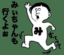 Michan! sticker #9209556