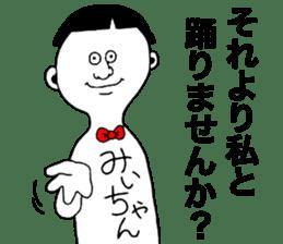 Michan! sticker #9209557
