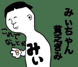 Michan! sticker #9209558